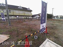 一本松駅徒歩7...
