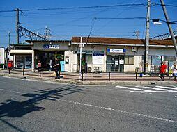 JR新家駅(1...