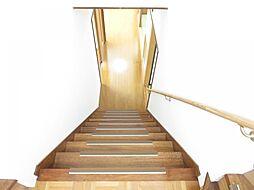 階段幅が広くゆ...