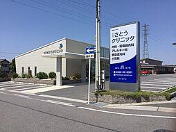 乙川さとうクリニック 徒歩 約15分(約1200m)