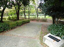 ひかりの街公園...
