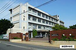 飾磨東中学校 820m