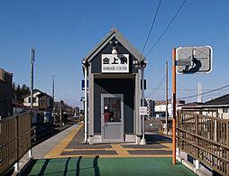 最寄駅:海浜鉄...