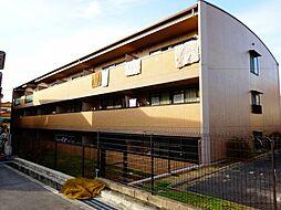 汐ノ宮駅 6.1万円