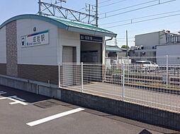 名鉄成岩駅