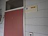 玄関,1K,面積19.87m2,賃料2.3万円,JR奥羽本線 米沢駅 徒歩22分,,山形県米沢市東大通2丁目1-17