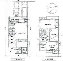 建物価格138...
