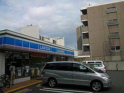 ローソン 阪南...