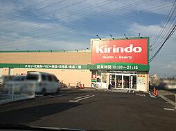 キリン堂尺土店