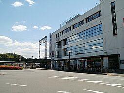 鶴川駅までバス...
