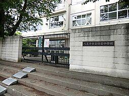 四谷中学校 4...