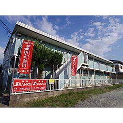 JR桜井線 長柄駅 徒歩20分の賃貸アパート