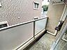 その他,ワンルーム,面積14.87m2,賃料2.5万円,JR常磐線 水戸駅 徒歩12分,,茨城県水戸市中央1丁目6番地
