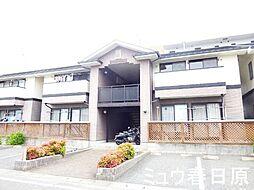 福岡県大野城市瓦田4丁目の賃貸アパートの外観