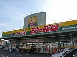 その他ジャパン...