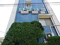 周辺環境:高嶋医院