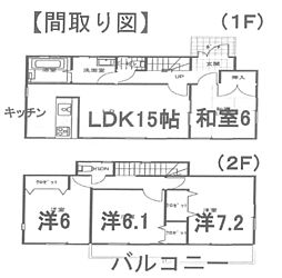 埼玉県川越市大字菅間