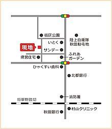 JR土崎駅まで...