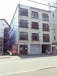 北海道札幌市中央区北六条西11丁目の賃貸マンションの外観