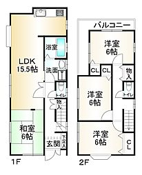 甲子園駅 3,480万円