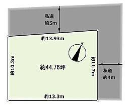 44.76坪。...