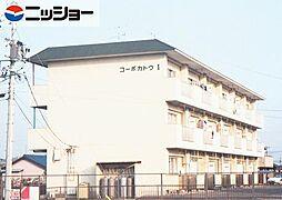 コーポカトウ[2階]の外観