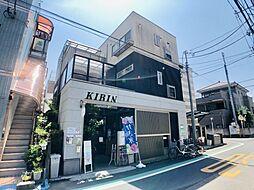 青砥駅 6,980万円