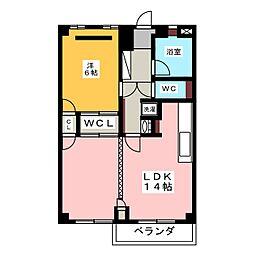 平和第2マンション[3階]の間取り