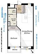 11階最上階南西向き、室内リノベーション済、お洒落な空間に一新されました。