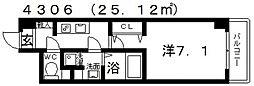 シェモア藤井寺[309号室号室]の間取り