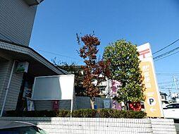 近隣 郵便局