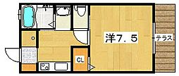 八幡シャーメゾン1番館[1階]の間取り