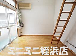 アンダンテ[203号室]の外観