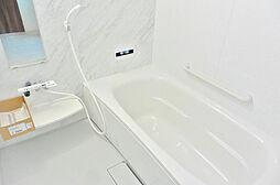 半身入浴大型浴...