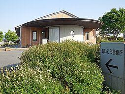 愛東診療所