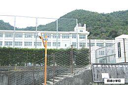 四郷小学校 880m