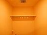 トイレ,1LDK,面積30.26m2,賃料3.9万円,札幌市営東西線 二十四軒駅 徒歩5分,JR函館本線 琴似駅 徒歩17分,北海道札幌市西区二十四軒一条2丁目3番29号