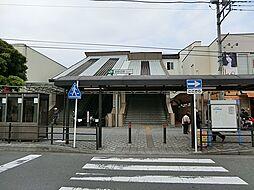 JR淵野辺駅 ...
