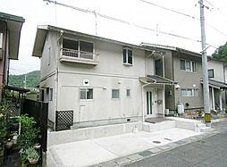 鳥取県鳥取市滝山543-11
