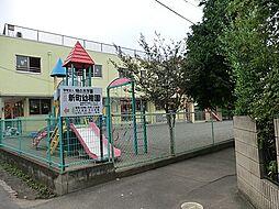 新町幼稚園 距...