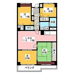 シティファミリー八事S棟[2階]の間取り