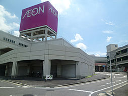 イオン 高橋店