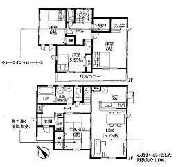 愛知県名古屋市緑区大高町藤塚73-4