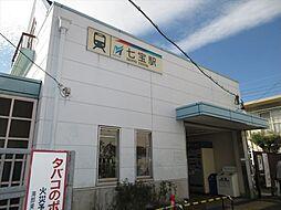 名鉄津島線 七宝駅。車で駅まで来ても近隣にコインパーキングもあり安心です。 徒歩 約38分(約3000m)