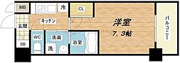 大阪府大阪市中央区平野町1丁目の賃貸マンションの間取り