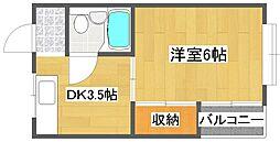 関西ドリームハイツII[5階]の間取り