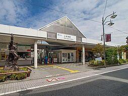 西武新宿線「上...
