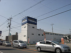 トライアル桜井店