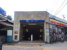 地下鉄東山線「...
