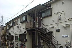 コーポタカハシ[2階]の外観
